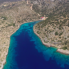 Seeking a Project Manager- Aegean Marine Life Sanctuary